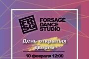 Дизайн евро буклета 13 - kwork.ru