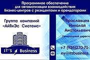 Дизайн визиток 103 - kwork.ru