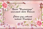 Поздравление девушке с Днем рождения 23 - kwork.ru
