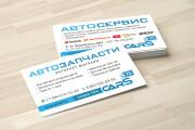 Дизайн визитки с исходниками 196 - kwork.ru