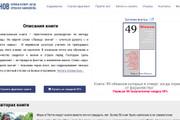 Landing Page на Wordpress 11 - kwork.ru