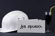 Поздравительный ролик к любому празднику 8 - kwork.ru