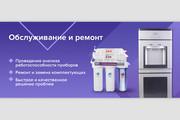 Баннер на сайт 235 - kwork.ru