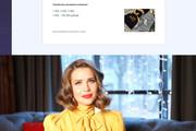 Создание сайта на WordPress 105 - kwork.ru