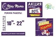 Наружная реклама 158 - kwork.ru