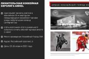 Презентация в PowerPoint. Быстро и качественно 21 - kwork.ru