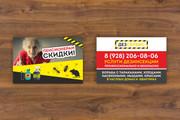 3 варианта дизайна визитки 128 - kwork.ru