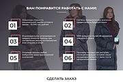Сайт под ключ. Landing Page. Backend 486 - kwork.ru
