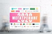 Сделаю 1 баннер статичный для интернета 42 - kwork.ru