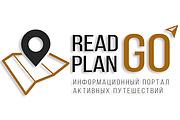 Логотип 41 - kwork.ru