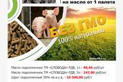 Сделаю адаптивную верстку HTML письма для e-mail рассылок 124 - kwork.ru
