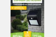 Качественная копия лендинга с установкой панели редактора 125 - kwork.ru