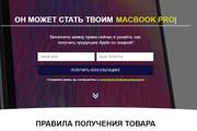 Создам лендинг на вордпресс 135 - kwork.ru