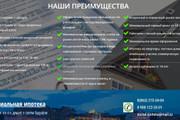 Создам лендинг на вордпресс 133 - kwork.ru