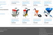 Создам лендинг на вордпресс 131 - kwork.ru