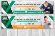 Обложка + ресайз или аватар 156 - kwork.ru