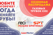 Баннер для печати в любом размере 58 - kwork.ru