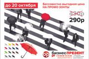 Баннер на сайт 255 - kwork.ru
