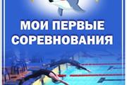 Изготовлю шаблон диплома, сертификата или грамоты 31 - kwork.ru