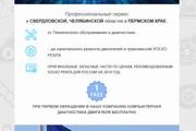Сделаю адаптивную верстку HTML письма для e-mail рассылок 135 - kwork.ru