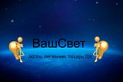 Создам 3D логотип 19 - kwork.ru