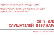 Стильный дизайн презентации 584 - kwork.ru