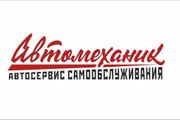 Логотип в стиле леттеринг 124 - kwork.ru