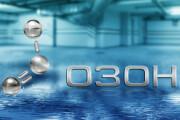 Разработка уникального логотипа 216 - kwork.ru