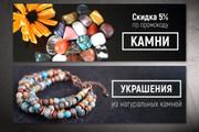 Обложка + ресайз или аватар 163 - kwork.ru