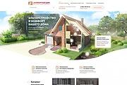 Создание продающего сайта под ключ 22 - kwork.ru