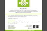 Ваш новый логотип. Неограниченные правки. Исходники в подарок 265 - kwork.ru