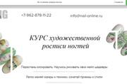 Создание сайтов на конструкторе сайтов WIX, nethouse 126 - kwork.ru