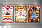 Разработаю дизайн рекламного постера, афиши, плаката 73 - kwork.ru