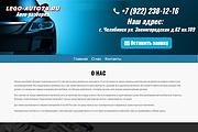 Сайт на WordPress под ключ 19 - kwork.ru