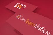 Уникальный логотип в нескольких вариантах + исходники в подарок 278 - kwork.ru