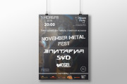 Разработаю дизайна постера, плаката, афиши 55 - kwork.ru