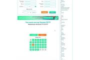 Дизайн страницы сайта в PSD 220 - kwork.ru