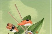 Иллюстрация любой сложности 17 - kwork.ru