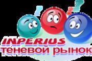 Создам логотип сайта 17 - kwork.ru