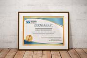 Дизайн Диплома, Сертификата, Благодарности, Грамоты 13 - kwork.ru