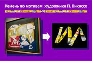 Разработка дизайна для печати на индивидуальной продукции или сувенире 14 - kwork.ru