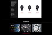 Дизайн страницы сайта 159 - kwork.ru