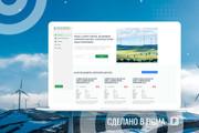 Уникальный дизайн сайта для вас. Интернет магазины и другие сайты 263 - kwork.ru