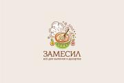 Дизайн логотипов в любом стиле. Фирменный стиль 7 - kwork.ru