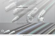 Перенос, экспорт, копирование сайта с Tilda на ваш хостинг 123 - kwork.ru