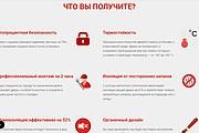 Создание сайта - Landing Page на Тильде 255 - kwork.ru
