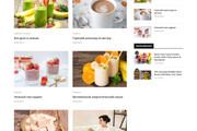 Создам красивый адаптивный блог, новостной сайт 54 - kwork.ru