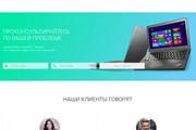 Веб-дизайн для вас. Дизайн блока сайта или весь сайт. Плюс БОНУС 24 - kwork.ru