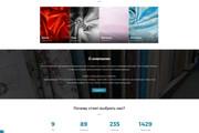 Перенос, экспорт, копирование сайта с Tilda на ваш хостинг 115 - kwork.ru