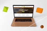 Создам уникальный дизайн страницы 122 - kwork.ru